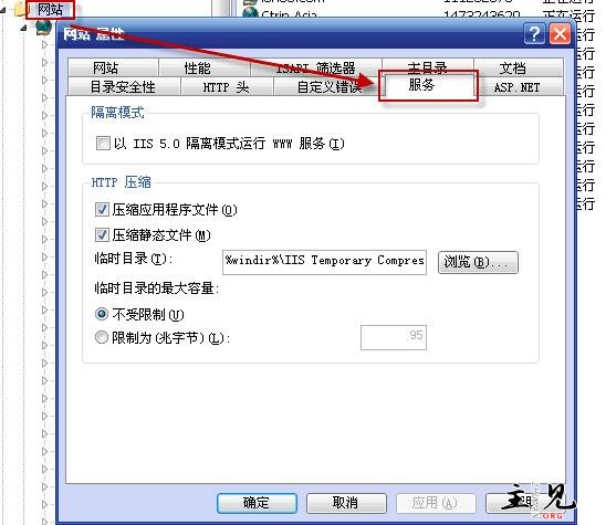 VPS/服务器织梦网站Gzip开启方法